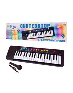 Музыкальный инструмент Синтезатор пианино электронное с микрофоном Abtoys