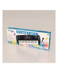 Музыкальный инструмент Синтезатор с микрофоном и дисплеем 37 клавиш Abtoys