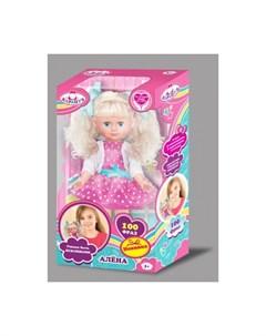 Кукла озвученная Алёна 30 см Карапуз