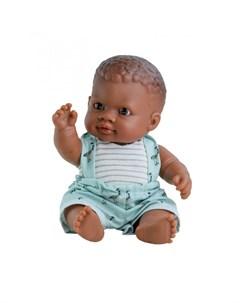 Кукла пупс Олма мулат 22 см Paola reina