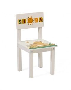 Kids Стул детский для комплекта детской мебели Disney baby 105 S Король Лев Polini