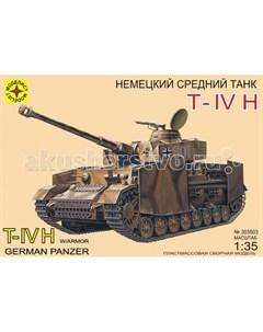Модель Немецкий танк T IV H Моделист