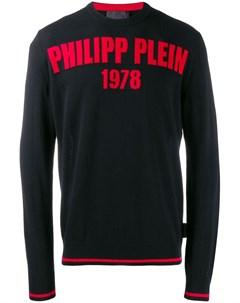 пуловер с логотипом Philipp plein