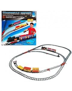 Железная дорога 5 Спорт тойз