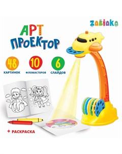 Проектор лампа Zabiaka