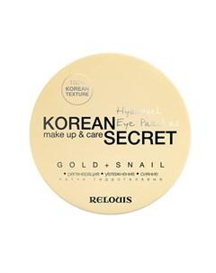Патчи для глаз Korean Secret Gold Snail 60 шт Relouis