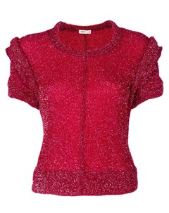 свитер с короткими рукавами и люрексом Comme des garçons pre-owned