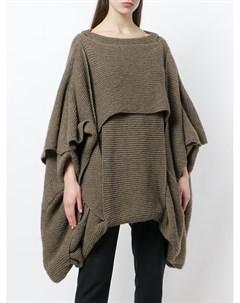 вязаный свитер Comme des garçons pre-owned