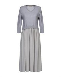 Платье миди Maison flaneur