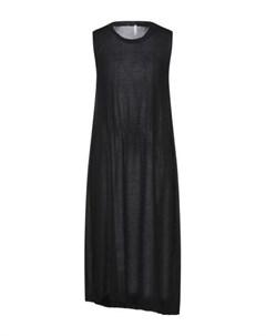 Платье длиной 3 4 Boboutic