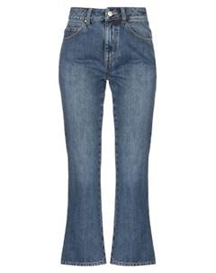 Джинсовые брюки Co