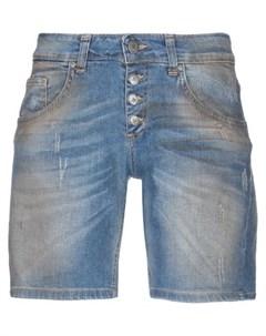 Джинсовые шорты Risskio