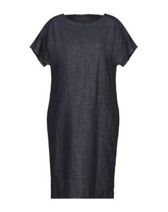 Платье до колена Xn perenne