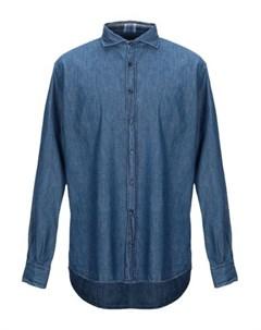 Джинсовая рубашка Risskio