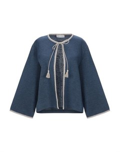 Пиджак Le tricot perugia