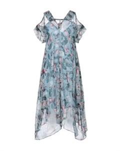 Платье миди Antonio marras