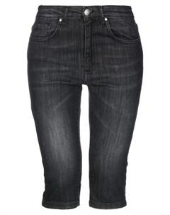 Джинсовые брюки капри Nora barth
