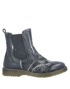 Полусапоги и высокие ботинки Gluglù