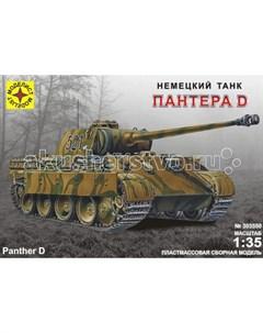 Модель танк Пантера D Моделист