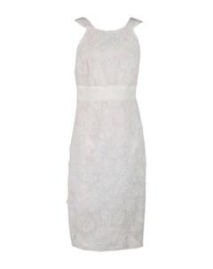 Платье миди Tresophie