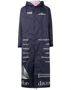 Удлиненное пальто с капюшоном и принтом Undercover