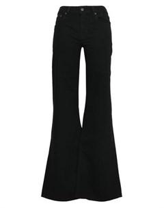 Джинсовые брюки Rockins