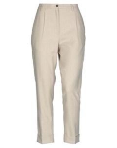 Повседневные брюки Zenggi