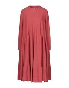 Платье миди Boboutic