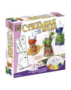 Набор для шитья Стильная мода Ltd Creative toys