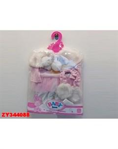 Одежда для кукол зимняя версия Junfa