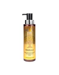 Маска для роста волос с маслом Марулы 2 в 1 Сила и блеск 400 мл Meoli