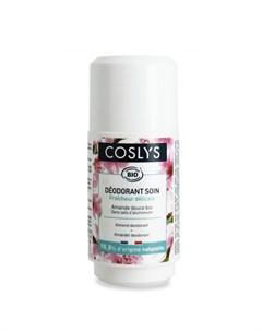 Шариковый дезодорант Миндаль 50 мл Coslys
