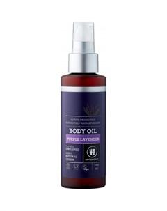 Органическое масло для тела Пурпурная Лаванда 100 мл Urtekram