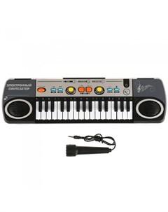 Музыкальный инструмент Электронный синтезатор 31 клавиша Играем вместе