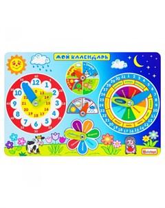 Деревянная игрушка Бизиборд Мой календарь Alatoys