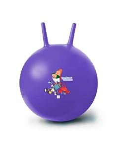 Мяч попрыгун Малыш и Карлсон 50 см Яигрушка