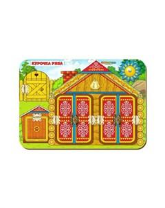Деревянная игрушка Бизиборд Курочка Ряба Woodland