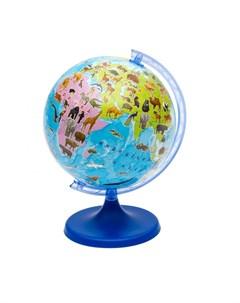 Глобус Сафари 16 см Ди эм би