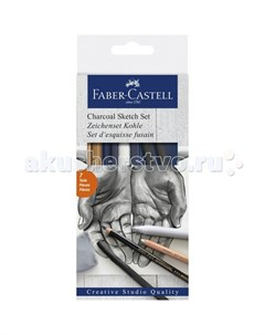 Набор для рисования Уголь в картонной коробке 7 предметов Faber-castell