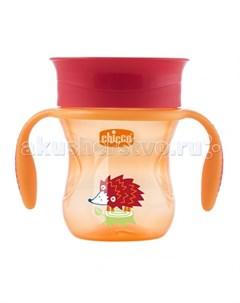 Поильник Perfect Cup Носик 360 12 мес 266 мл Chicco