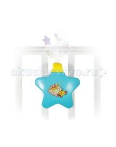 Подвесная игрушка Ночник Звездочка с проектором Жирафики