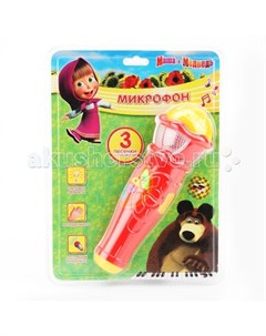 Музыкальный инструмент Микрофон Маша и Медведь A848 H05031 R2 Играем вместе