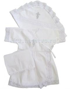 Крестильный набор для девочки Папитто