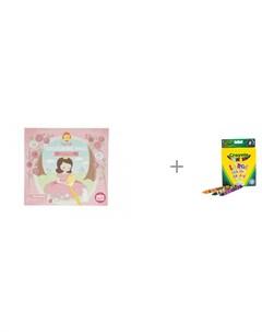 Набор для рисования Принцессы с восковыми мелками Crayola Tiger tribe