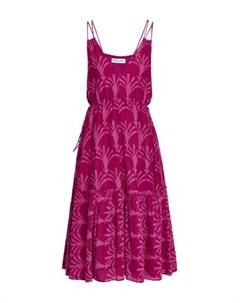 Платье миди Apiece apart