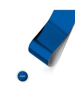 Фольга синяя Emi