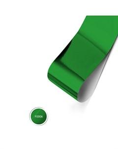 Фольга зеленая Emi