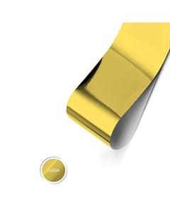 Фольга благородное золото Emi