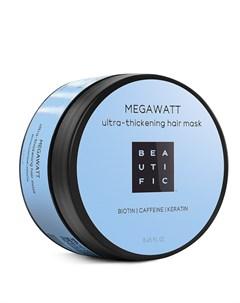 Маска с биотином кофеином и кератином для ультра объема и активного роста волос Megawatt 250 мл Beautific