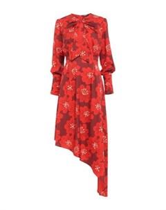 Платье миди Dodo bar or
